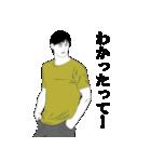 なりきり☆男女の日常 混合編 第1弾(個別スタンプ:08)