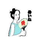 なりきり☆男女の日常 混合編 第1弾(個別スタンプ:09)