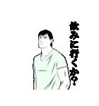 なりきり☆男女の日常 混合編 第1弾(個別スタンプ:10)