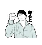 なりきり☆男女の日常 混合編 第1弾(個別スタンプ:11)
