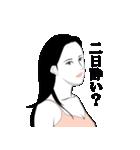 なりきり☆男女の日常 混合編 第1弾(個別スタンプ:15)