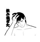 なりきり☆男女の日常 混合編 第1弾(個別スタンプ:17)