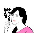 なりきり☆男女の日常 混合編 第1弾(個別スタンプ:18)