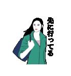 なりきり☆男女の日常 混合編 第1弾(個別スタンプ:20)