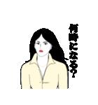 なりきり☆男女の日常 混合編 第1弾(個別スタンプ:21)