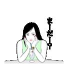 なりきり☆男女の日常 混合編 第1弾(個別スタンプ:23)