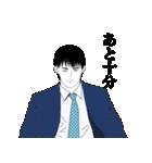 なりきり☆男女の日常 混合編 第1弾(個別スタンプ:25)