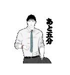 なりきり☆男女の日常 混合編 第1弾(個別スタンプ:26)