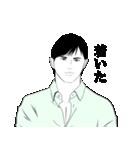 なりきり☆男女の日常 混合編 第1弾(個別スタンプ:27)