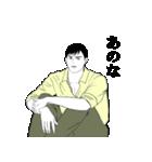 なりきり☆男女の日常 混合編 第1弾(個別スタンプ:28)