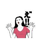 なりきり☆男女の日常 混合編 第1弾(個別スタンプ:30)
