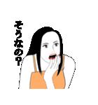 なりきり☆男女の日常 混合編 第1弾(個別スタンプ:31)