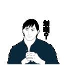 なりきり☆男女の日常 混合編 第1弾(個別スタンプ:34)