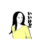 なりきり☆男女の日常 混合編 第1弾(個別スタンプ:35)