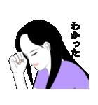 なりきり☆男女の日常 混合編 第1弾(個別スタンプ:36)
