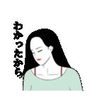 なりきり☆男女の日常 混合編 第1弾(個別スタンプ:37)