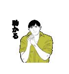 なりきり☆男女の日常 混合編 第1弾(個別スタンプ:38)
