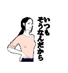 なりきり☆男女の日常 混合編 第1弾(個別スタンプ:39)