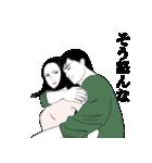 なりきり☆男女の日常 混合編 第1弾(個別スタンプ:40)
