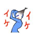 かばこのスタンプ(個別スタンプ:01)