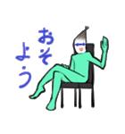 かばこのスタンプ(個別スタンプ:03)