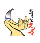 かばこのスタンプ(個別スタンプ:04)