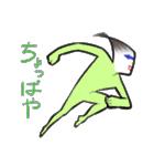 かばこのスタンプ(個別スタンプ:05)