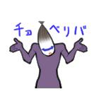 かばこのスタンプ(個別スタンプ:06)