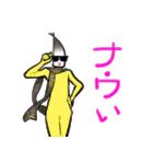 かばこのスタンプ(個別スタンプ:08)