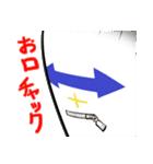 かばこのスタンプ(個別スタンプ:21)