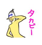 かばこのスタンプ(個別スタンプ:23)