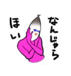 かばこのスタンプ(個別スタンプ:30)