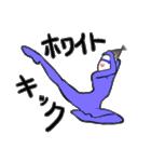 かばこのスタンプ(個別スタンプ:36)