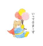 ぽちゃくま(個別スタンプ:01)