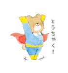 ぽちゃくま(個別スタンプ:02)