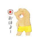 ぽちゃくま(個別スタンプ:04)