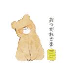 ぽちゃくま(個別スタンプ:07)