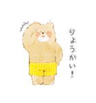 ぽちゃくま(個別スタンプ:08)