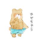 ぽちゃくま(個別スタンプ:18)