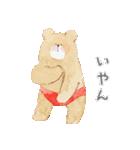 ぽちゃくま(個別スタンプ:28)