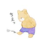 ぽちゃくま(個別スタンプ:32)