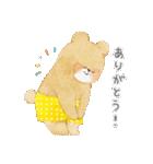 ぽちゃくま(個別スタンプ:33)