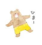 ぽちゃくま(個別スタンプ:37)