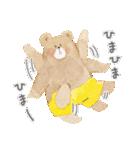 ぽちゃくま(個別スタンプ:38)