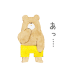 ぽちゃくま(個別スタンプ:39)