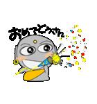京ことば地蔵3(個別スタンプ:01)