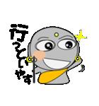 京ことば地蔵3(個別スタンプ:04)