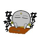 京ことば地蔵3(個別スタンプ:05)