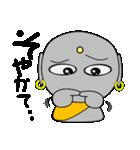 京ことば地蔵3(個別スタンプ:06)
