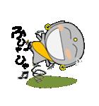 京ことば地蔵3(個別スタンプ:09)